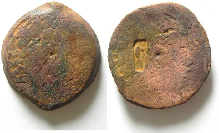 Ancient Coins - PTOLEMAIC KINGDOM , AFFORDABLE AE 39 , COUNTERMARKED , 44.61 GM