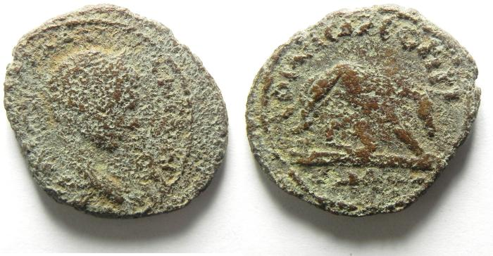 Ancient Coins - AELIA - CAPITOLINA (JERUSALEM) AE 27 , ELAGABALUS / SHE-WOLF