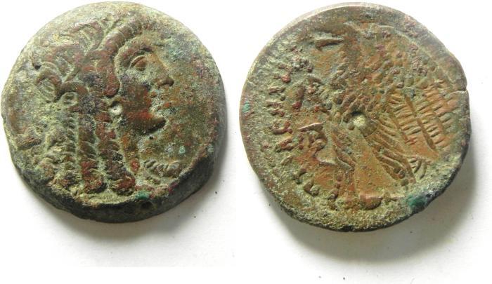Ancient Coins - Ptolemaic Kingdom. Ptolemy VI Philometor. First reign, 180-164 B.C. Æ hemidrachm