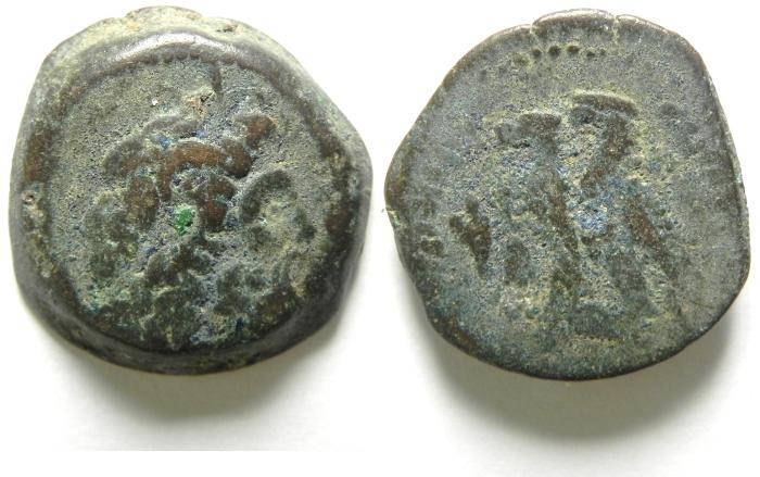 Ancient Coins -  Ptolemaic Kingdom Of Egypt. Joint Rule of Ptolemy VI & VIII , AE 20