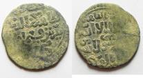 World Coins - ISLAMIC. MAMLUK SILVER DERHIM