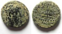 Ancient Coins - SELEUKID KINGDOM, DEMETRIUS III AE 20 AS FOUND