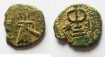 Ancient Coins - Arab-Byzantine . AE Fals. Amman Mint. 685 - 705 A.D