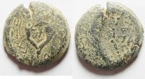Ancient Coins - JUDAEA , Mattathias Antigonus AE 8 Prutah , Nice large coin