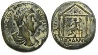 Ancient Coins - Roman Provincial. Decapolis. Gadara under Marcus Aurelius (AD 161-180). AE 30mm