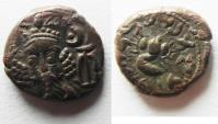 Ancient Coins - Elymais Dysnasty, Orodes II (early mid 2nd century AD), AE drachm