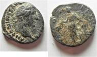 Ancient Coins - ANTONINUS PIUS SILVER DENARIUS