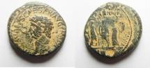 Ancient Coins - JUDAEA, Caesarea Panias. Claudius, with Antonia, Britannicus, and Octavia. AD 41-54.