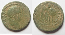Ancient Coins - JUDAEA CAPTA. Titus. As Caesar, 69-79 AD. AE 21