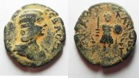 Ancient Coins - Arabia. Rabbathmoba under Julia Domna (AD 193-211). AE 27