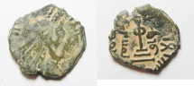 Ancient Coins - ARAB-BYZANTINE AE FALS. QANSAREEN MINT