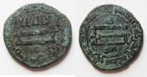 Ancient Coins - ISLAMIC. ABBASID. AE FALS
