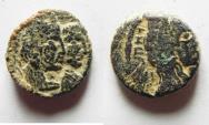 Ancient Coins - NABATAEAN KINGDOM. ARETAS IV SILVER DRACHM
