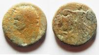 Ancient Coins - JUDAEA CAPTA. UNDER DOMITIAN AE 22