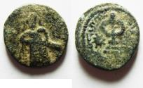 Ancient Coins - Arab-Byzantine, Umayyad Caliphate Æ Fals. Amman. Abd al-Malik ibn Marwan, circa AH 73-78 (AD 693-697).