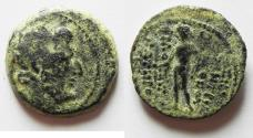 Ancient Coins - 	AS FOUND: SELEUKID KINGS of SYRIA. Demetrios III
