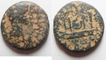 Ancient Coins - Judaea. Herodian dynasty. Herod Philip (4 BCE-34 CE). AE 20mm, 7.32g