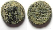 Ancient Coins - SELEUKID KINGDOM, DEMETRIUS III AE 20 AS FOUND