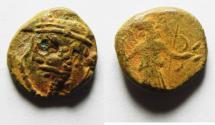 """Ancient Coins - Kings of Elymais, """"Prince A"""" (c. AD 200-250). Æ Unit"""