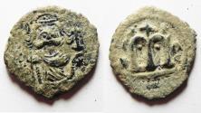 World Coins - BEAUTIFUL AS FOUND. ARAB-BYZANTINE AE FALS. AS FOUND