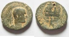 Ancient Coins - JUDAEA, SAMARIA, TERBINIANUS GALLUS, AE 24