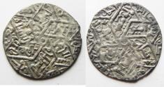 Ancient Coins - RASSIDS OF YEMEN. THUFFAR MINT. AH 604