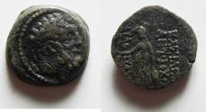 Ancient Coins - SELEUCID EMPIRE. Antiochus IX . 2nd reign circa 110/09-108/7 BC. AE 19