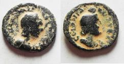 Ancient Coins - Decapolis, Bostra, Julia Mamaea. C 222-235 AD