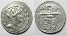 Ancient Coins - A MONSTER FLAN: 35MM:  Greek, Syria-Seleucia Pieria, Autonomous Civic Issues, AR Tetradrachm, Year 12 (98/97 BC)