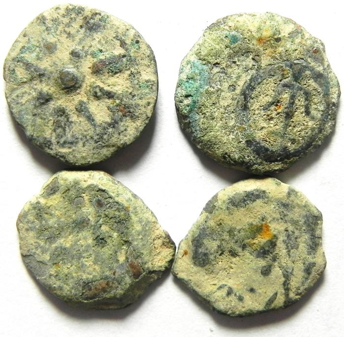 Ancient Coins - JUDAEA  , LOT OF 4 WIDOW'S MITE COINS AS FOUND !!!!!