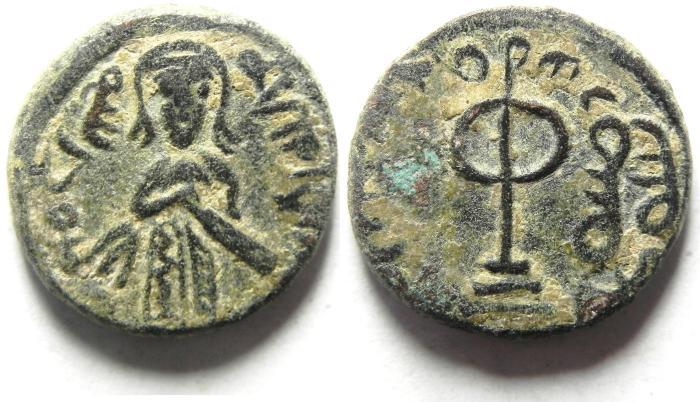 World Coins - BEAUTIFULL ARAB - BYZANTINE STANDING CALIPH TYPE , DAMASCUS , AE 15