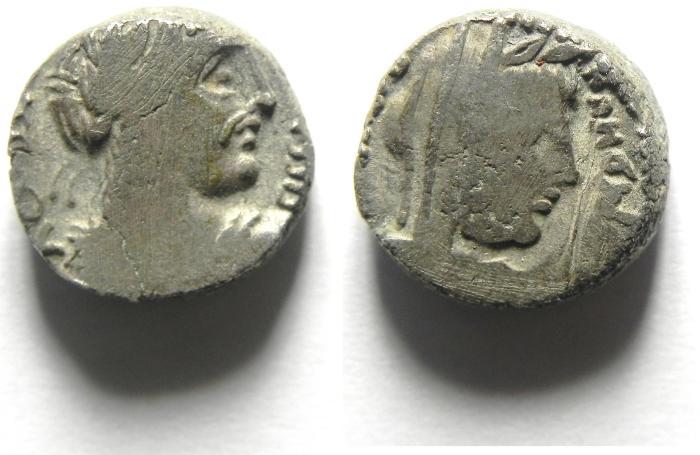 Ancient Coins - NABATAEAN SILVER DINAR , MALICHUS II