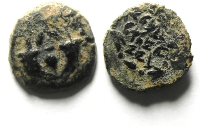 Ancient Coins - JUDAEA , NICE HASMONEAN PRUTAH, AS FOUND