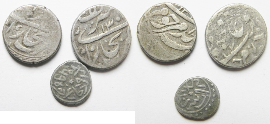 World Coins - LOT OF 3 ISLAMIC SILVER COINS