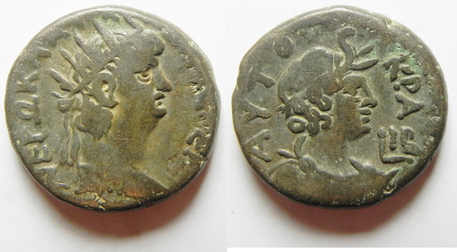 Ancient Coins - EGYPT.ALEXANDRIA . NERO BILLON TETRADRACHM WITH ALEXANDRIA