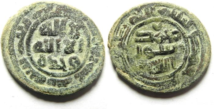 World Coins - ISLAMIC , UMMAYED , VERY RARE AE FALS , MINTED IN HUMS