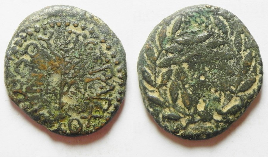 Ancient Coins - Judaea. Herodian dynasty. Herod Antipas (4 BC - 39 AD). Mint of Tiberias. AE 24mm. Be-header of John The Baptist