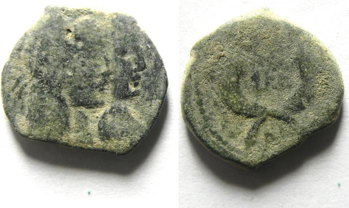 Ancient Coins - NABATAEANS OF PETRA , ARETAS IV & SHAQUELAT , AE 16 , PETRA MINT , as found