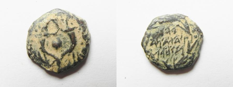 Ancient Coins - BEAUTIFUL HASMONEAN AE PRUTAH