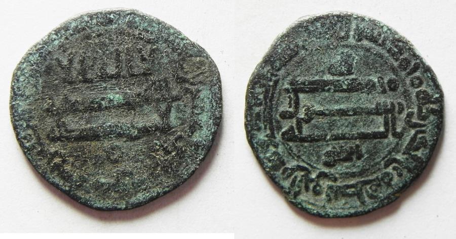 World Coins - ISLAMIC. ABBASID. AE FALS