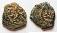 Ancient Coins - JUDAEA. HERODIAN . AE  PRUTAH. HEROD I THE GREAT
