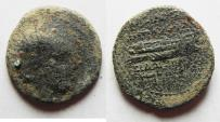 Ancient Coins - SELEUKID KINGS, Antiochos IV. AE 22. Tyre mint