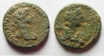 Ancient Coins - ARABIA. BOSTRA. HADRIAN WITH ARABIA