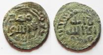 Ancient Coins - ISLAMIC. UMMAYYED. AL RAMLAH MINT. الرملة