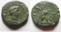 Ancient Coins - EGYPT ALEXANDRIA. GALLIENUS POTIN TETRADRACHM