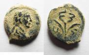Ancient Coins - AS FOUND. DESERT PATINA. EGYPT. ALEXANDRIA. TRAJAN AE DICHALKON