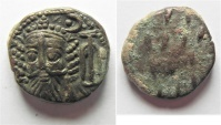 ELYMAIS, Orodes II. AE drachm, early 2nd century
