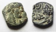 Ancient Coins - NABATAEAN KINGDOM, RABBEL II & GAMILAT AE 15