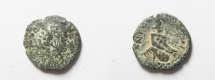 Ancient Coins - DECAPOLIS. ADRAA. COMMODUS AE 16