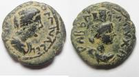 Ancient Coins - EXTREMELY RARE : Arabia. Rabbathmoba under Julia Domna (AD 193-217). AE 20